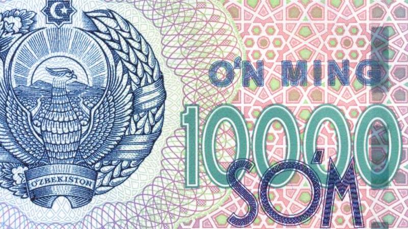 soms uzbekistan
